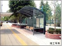 都市型「道の駅」(歩行者用休憩施設)