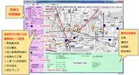 道路防災データベースの構築