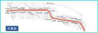 江川放水路の施工対策検討